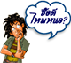#Think#
